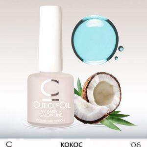 Масло Cuticl Oil «Кокос» 7,5 мл