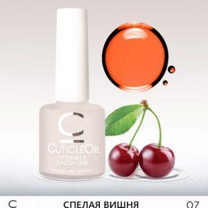 Масло Cuticl Oil «Спелая вишня» 7,5 мл