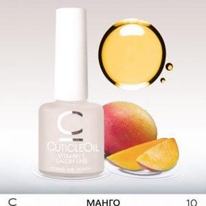 Масло Cuticl Oil «Манго» 7,5 мл