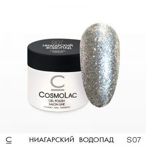 "Жидкая слюда Cosmo S07 ""Ниагарский водопад"", 8 мл"