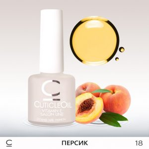 "Масло Cuticl Oil ""Персик"" 7,5 мл"
