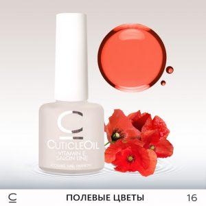 """Масло Cuticl Oil """"Полевые цветы"""" 7,5 мл"""