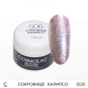 """Жидкая слюда CosmoLac S06 """"Сокровище Калипсо"""", 5 мл"""
