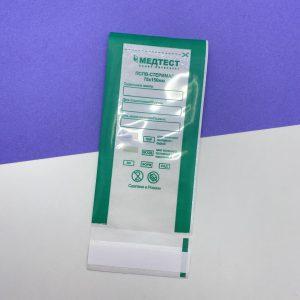 Пакет для стерилизации прозрачный 75*150 «Медтест» ПСПВ (100 штук)
