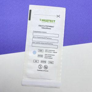 Пакеты из белой влагопрочной бумаги — 100*200 «Медтест» (10 штук)