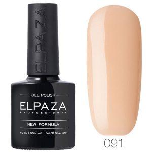 Гель-лак ELPAZA CLASSIC 091