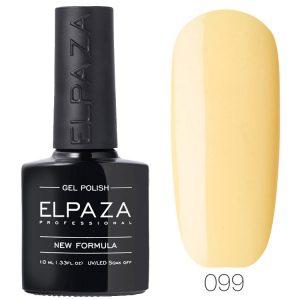 Гель-лак ELPAZA CLASSIC 099