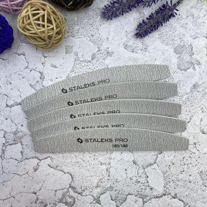Пилка полумесяц минеральная для ногтей STALEKS PRO 180/180 грит (5 шт.), набор