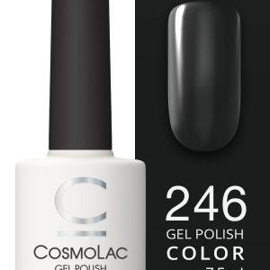 Гель-лак Cosmolac Gel polish №246 Iron