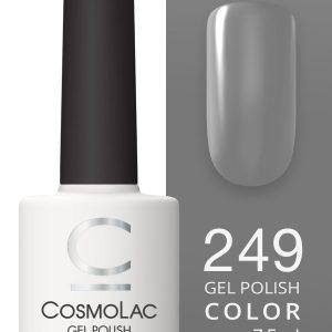 Гель-лак Cosmolac Gel polish №249 Concrete
